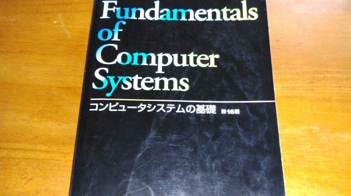 情報の波に乗る。情報格差を埋める一冊はこれだ。