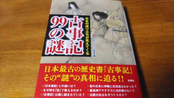 遠出のサーフトリップに出かけるなら、日本創生の地に行ってみたい。