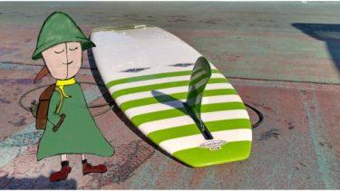 Keep Surfing!モチベーションを維持する秘訣とは